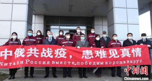资料图:当地时间4月11日,中国政府赴俄罗斯抗疫医疗专家组和大批医疗物资抵达莫斯科。应俄方面邀请,专家组于当地时间11日上午从中国哈尔滨出发,赴俄协助开展疫情防控工作。专家组共10人,来自中国疾病预防控制中心等单位。<a target='_blank' href='http://www.chinanews.com/'>中新社</a>记者 王修君 摄