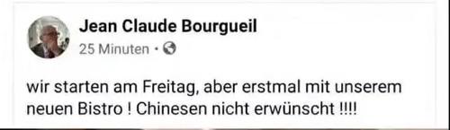 公然种族歧视,德国这家米其林餐厅评分遭遇滑铁卢