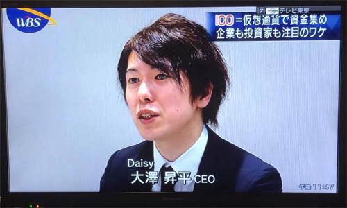 发表歧视中国人言论的大泽升平。(图源:日本WBS电视台)