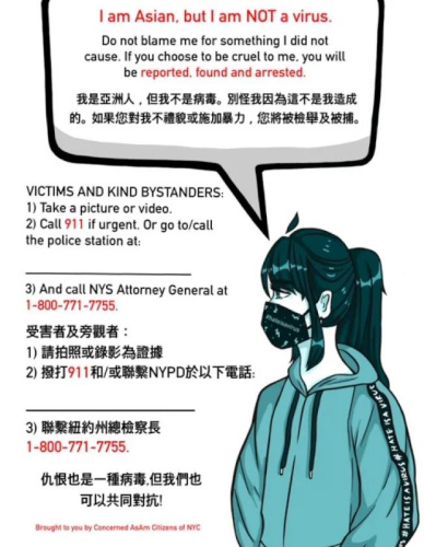 纽约华裔母女制作反仇恨亚裔犯罪海报。(美国《世界日报》)
