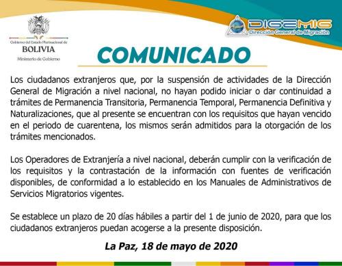 玻利维亚移民局发布外国人签证、居留证延期最新规定