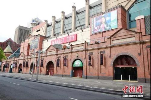 资料图:在严格的疫情防控措施之下,悉尼唐人街市场人去楼空。<a target='_blank' href='http://www.chinanews.com/'>中新社</a>记者 陶社兰 摄