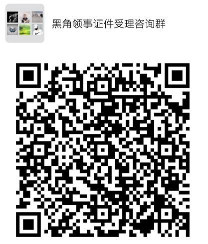 图(片)来源:中国驻刚果((布))(大)使馆(网)(站)