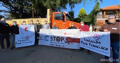 阿根廷华人网:旅阿侨团在基尔梅斯市捐赠抗疫物资