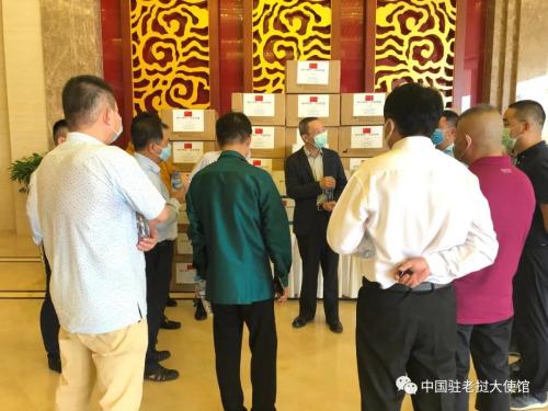 中国驻老挝大使馆向当地华侨华人转交防疫物资