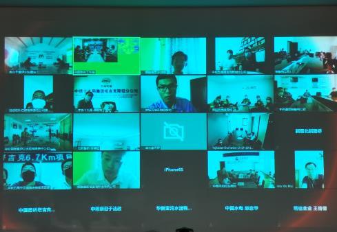 驻塔吉克斯坦使馆邀专家为在塔侨胞举行视频会议