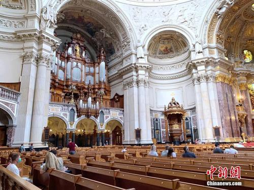 柏林大教堂重新向游客开放