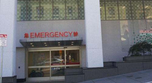 图为旧金山东华医院急诊楼??图片来源:东华医院官??
