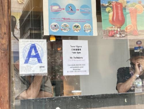 纽约正式重启法拉盛华人商家积极筹备复工