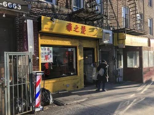 资料图:美国纽约布鲁克林的一家华人理发店。(美国《世界日报》/张晨 摄)