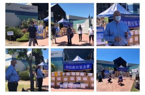 中国国内的欣欣义工向美国北加州圣塔克拉拉县捐赠2万多个医用口罩
