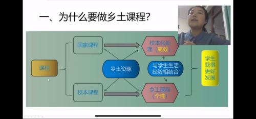 (在线培训项目获奖老师感言)