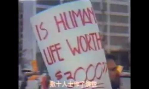 图片来源:纪录片《谁杀了陈果仁》
