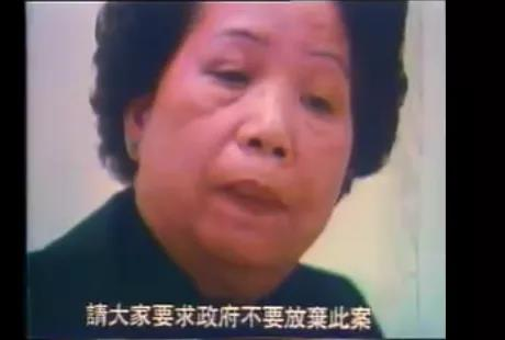 图片来源:纪录片《谁杀死了陈果仁》