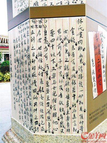 海外华人华侨寄回的银信已成为全人类的珍贵历史记忆 羊城晚报全媒体记者黄宙辉摄