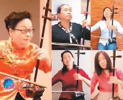 音乐会直播视频截屏。 中国侨联供图