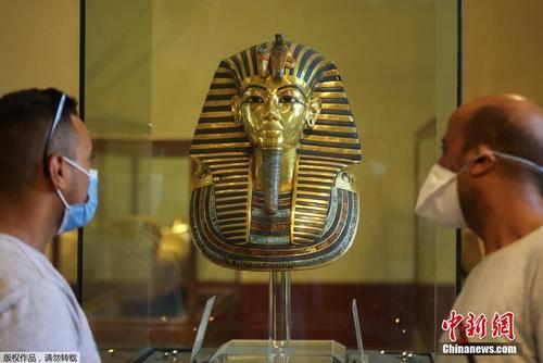 埃及博物馆重新开放