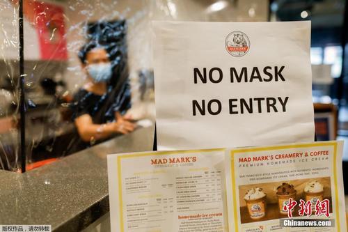 菲律宾多处发生聚集性感染 商铺强制要求顾客戴口罩