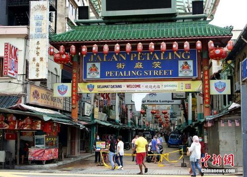 """吉隆坡百年""""唐人街""""疫后复业 冀以文化牌迎挑战"""