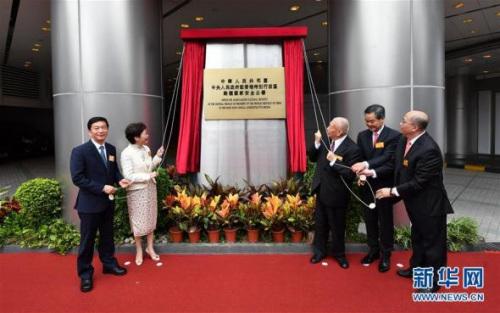 7月8日,中央人民政府驻香港特别行政区维护国家安全公署在香港揭牌。 新华社记者 吕小炜 摄