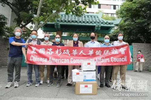当地时间6月25日,美国洛杉矶华人华侨联谊会捐赠防护用品。(美国《侨报》/邱晨 摄)