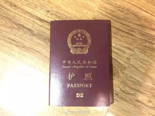 中国护照(中国侨网)