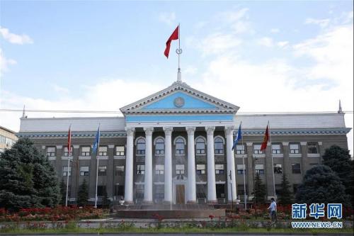 图为吉尔吉斯斯坦比什凯克市政厅。新华社发 罗曼 摄 图片来源:新华网