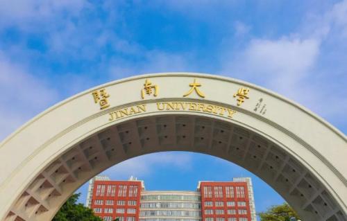 图片来源:暨南大学招生办公室微信号
