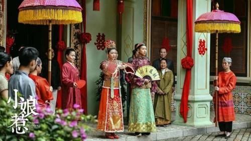 新版《小娘惹》剧照。来源:电视剧《小娘惹》官方微博