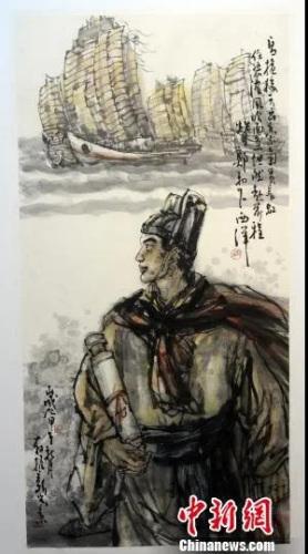 资料图:国画作品《郑和》(作者:翁振新)刘可耕 摄