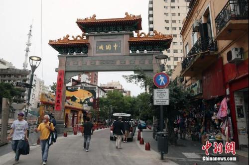 """资料图:阿根廷布宜诺斯艾利斯""""中国城""""。 <a target='_blank' href='http://www.chinanews.com/'>中新社</a>记者 盛佳鹏 摄"""