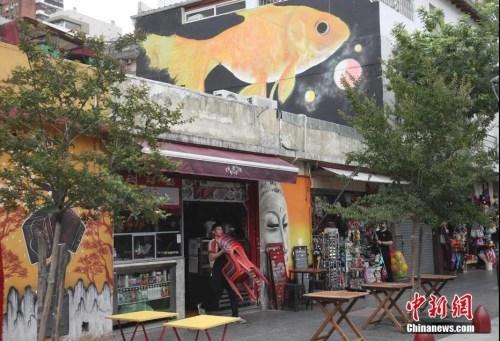 """资料图:布宜诺斯艾利斯""""唐人街""""上的一家店铺。<a target='_blank' href='http://www.chinanews.com/'>中新社</a>记者 盛佳鹏 摄"""