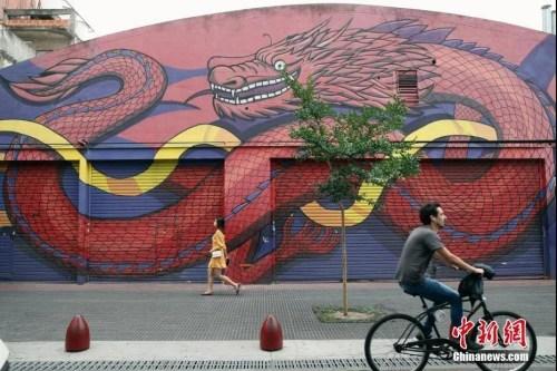 """资料图:布宜诺斯艾利斯""""唐人街""""上一家涂有巨龙图案的店铺。<a target='_blank' href='http://www.chinanews.com/'>中新社</a>记者 盛佳鹏 摄"""