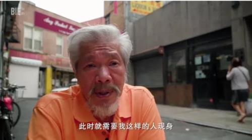 """纽约唐人街""""老炮儿""""——老陈。(视频截图自(纪)录片《(守)(护)Chinatown》)"""