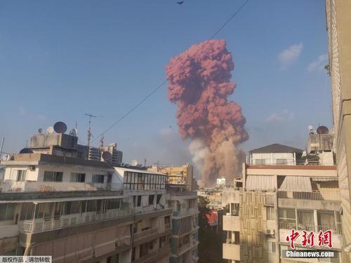 黎巴嫩首都港口区发生巨大爆炸