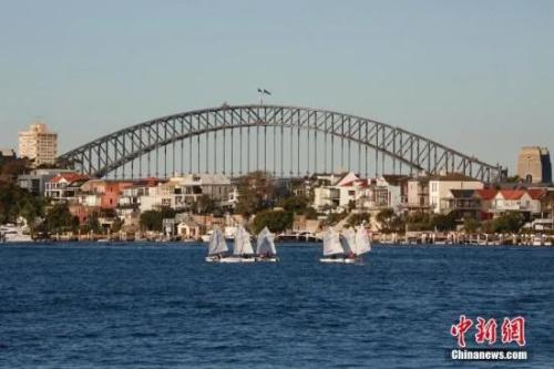 资料图:澳大利亚悉尼 <a target='_blank' href='http://www.chinanews.com/'>中新社</a>记者 陶社兰 摄