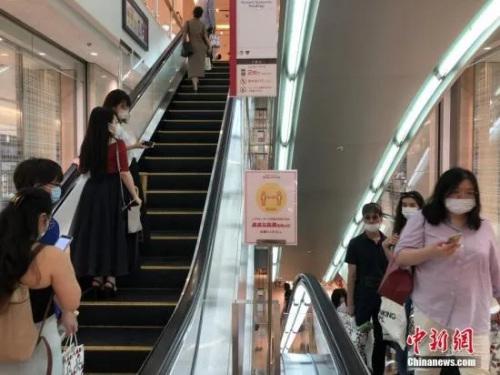 资料图:日本东京某商场 中新社记者 吕少威 摄
