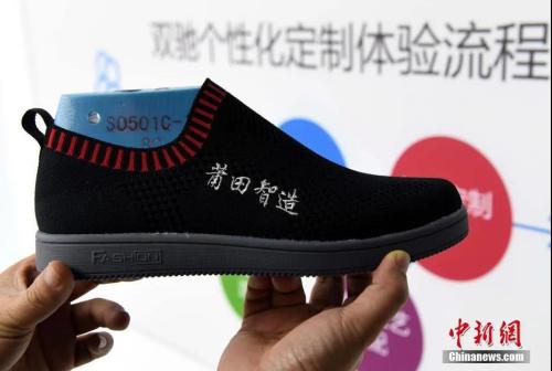 """资料图:企业展示可私人定制的""""莆田智造""""鞋子。<a target='_blank' href='http://www.chinanews.com/'>中新社</a>记者 张斌 摄"""