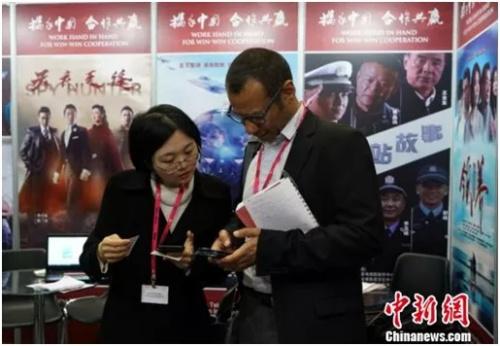 图为釜山国际影视节目展上,中国展厅内,中外影人正在洽谈交流。曾鼐 摄