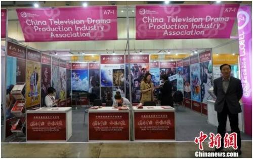 近30部中国电视剧参展釜山国际影视节目展。曾鼐摄