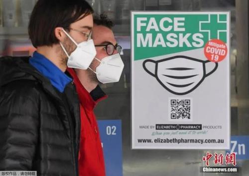 资料图:墨尔本街头,民众佩戴口罩出行。
