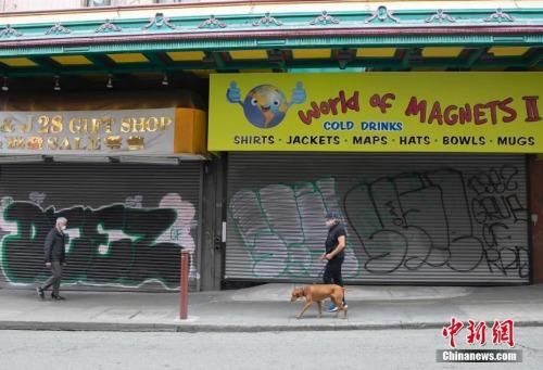 旧金山知名景点华埠的很多店铺依然大门紧闭。<a target='_blank' href='http://www.chinanews.com/'>中新社</a>记者 刘关关 摄