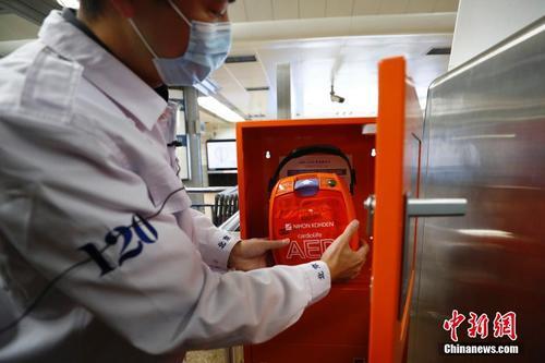 北京轨道交通车站配置自动体外除颤仪