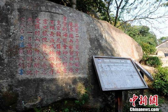 探访福建南部黄金海岸著名的海上碑林
