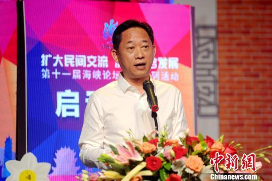 福建漳州开启两岸青年交流活动唱响《两岸好声音》