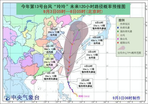农村养什么兔子赚钱:台风蓝色预警:双台风来袭 华南地区风雨强劲