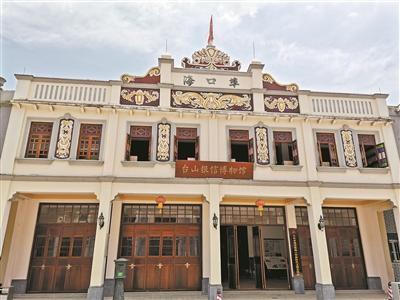 海口埠銀信博物館有許多華僑歷史記憶。