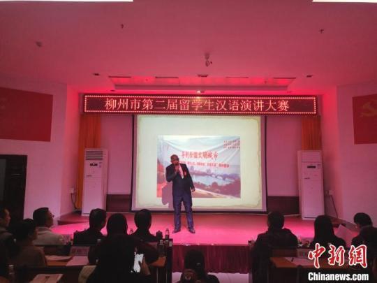 广西留学生汉语讲述中国故事