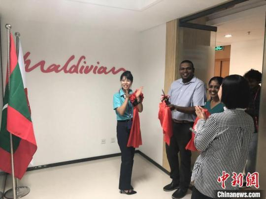 马尔代夫国家航空公司获批在中国设立首家办事处