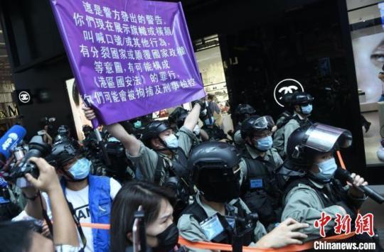 香港警方拘捕70余人其中2人涉嫌违反香港国安法